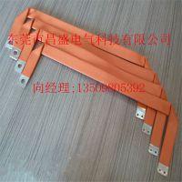 槽式桥架异形大电流铜带连接 昌盛隔离开关铜箔软连接