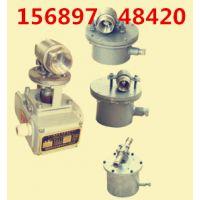 矿用防爆电动球阀 DFH20/7矿用本安型电动球阀