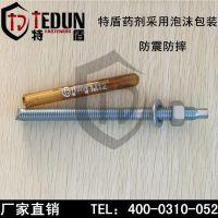 陕西化学锚栓国标特盾化学螺栓指定经销商