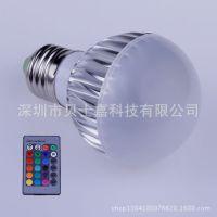 3W球泡灯 RGB七彩灯红绿蓝16色炫彩灯遥控led室内装饰家用球泡灯