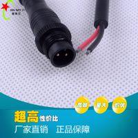 直销供应 M12 二芯 2*0.75平方插拔式对接线 价格优惠