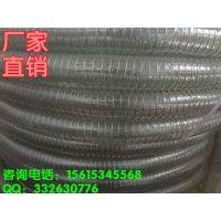 食用油输送软管|卫生级软管批发|钢丝平滑管
