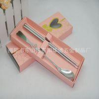 婚庆餐具批发供应彩盒两件套 礼品套装筷子 不锈钢勺子