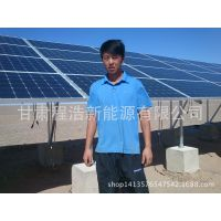 内蒙古 阿拉善盟 额济纳旗20kw太阳能离网发电站,太阳能光伏系统