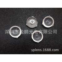 供应3030/3528光源面板灯透镜、平板灯灯透镜