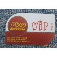 彩色印刷PVC透明卡、透明磨砂名片卡,VIP透明卡