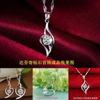 地摊钻石项链 达芬奇钻石 现场加工钻石首饰 八心八箭钻石 厂家