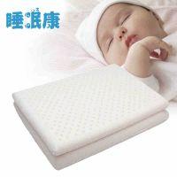 睡眠康  纯天然乳胶枕芯 儿童枕 幼儿枕 婴儿防偏头 宝宝定型枕头