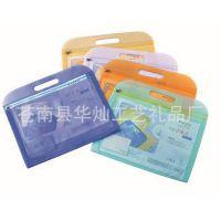 厂家特价直销办公用品 拉链文件袋 磨砂双层网格防水文件夹定制