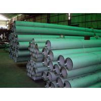 316L耐腐蚀不锈钢无缝管|316L不锈钢管|TP316L不锈钢工业管