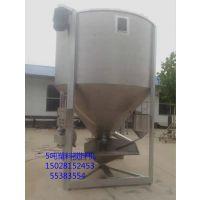 立式加热烘干搅拌机 塑料搅拌干燥机价格厂家15028152453