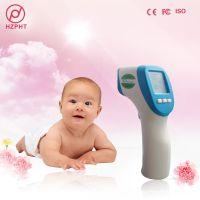 医用宝宝电子体温计家用婴儿温度计儿童额温枪人体红外线测温仪器