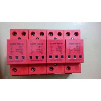 国安690V电源防雷模块GASPD-690/40
