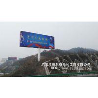 襄阳单立柱广告塔制作公司