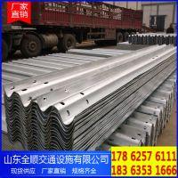 喷塑护栏板 定制多规格护栏板供应商 全顺交通设施