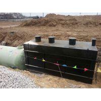 湖北宜城小型设备 【工业园区生活污水处理设备】明远环保优质产品