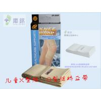 台湾儿童腿型矫正专用带 XO型腿矫形成人护膝带关节疼痛运动护膝