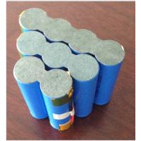 圆柱18650锂电池