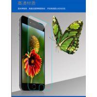 手机钢化膜批发价格,高清护眼防蓝光手机钢化膜批发