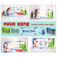 德恒卫生用品(图)、20片装婴儿湿巾、湿巾