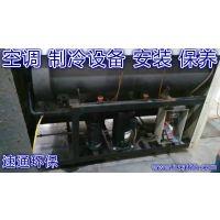 杭州西湖空调清洗服务-杭州空调清洗服务