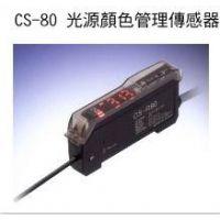 代理质量良好的日本TAKEX竹中NE-T30R-DC传感器