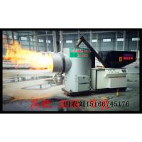 供应生物质颗粒木屑颗粒燃烧机燃烧炉
