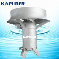 南京凯普德厂家供应屠宰污水处理设备潜水搅拌机