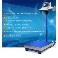 湖南批发销售150KG/10G品质热敏打印标签条码电子秤
