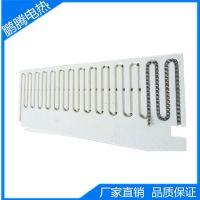 鹏腾电热电器厂家大量生产多规格镍铬电阻带 合金电阻带