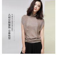 女针织衫毛衣教程