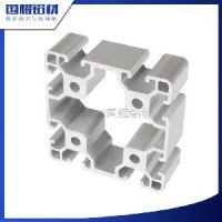 欧标8080工业铝型材厂家直销4040铝型材供应100100铝合金型材批发零售配件整套