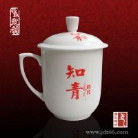 陶瓷办公杯生产厂家 卡通杯定制