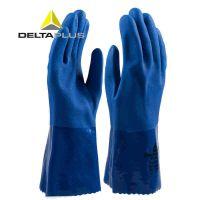 正品代尔塔201780工作劳保手套 工业防滑PVC涂层防化耐磨防水手套