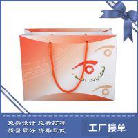 广州盛彩纸袋厂家白卡服装购物袋 方底手提纸袋 化妆品袋礼品定做印刷