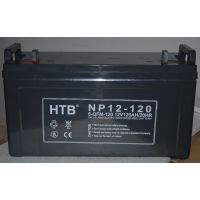 HTB蓄电池批发零售厂家直销