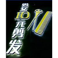 全国同行加工大型冲孔字门头发光字室内精工字晶元5730