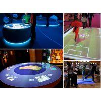 西安投影互动技术,西安地面互动投影系统,西安互动投影制作公司