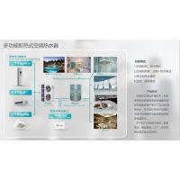 江苏空气能热水器加盟代理_经济型热水工程解决方案