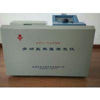 煤炭热值检测仪器/检测煤炭热值的设备/精密测煤量热仪