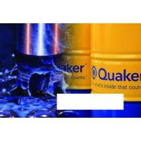 奎克QUAKER 622-BIO 半合成极压乳化液价格