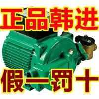 韩进HJ-168EA冷热水增压管道循环泵/加压泵/太阳能泵/制冷空调泵