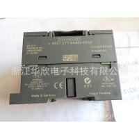 (现货低价)进口西门子PLC模块6ES7 277-0AA22-0XA0【图】