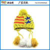 冬帽定制  韩版时尚可爱星星条纹毛线帽 户外保暖亲子装针织帽