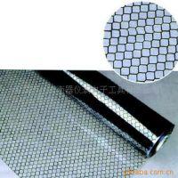 0.3mm厚防静电网格窗帘,防静电窗帘 网格窗帘 PVC窗帘 防静电帘