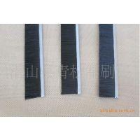 供应【青松】各种尼纶密封条刷/钢丝条刷/铜丝条刷 多种条刷