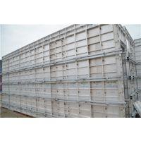供应GETO绿色建筑铝模板