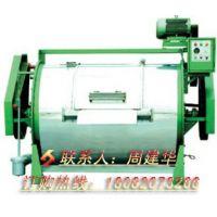大冶洗衣设备多少钱100公斤煤矿工业洗衣机什么牌子的好