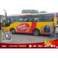 广州大巴审批广告,海珠区货车广告,***优惠的车身广告