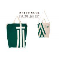 平顶山纸箱厂郑州纸盒印刷加工手提袋订做批发